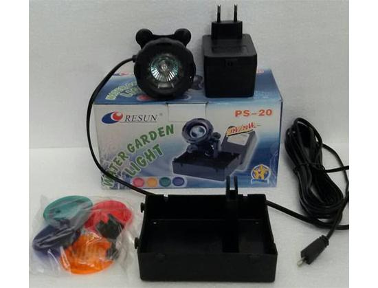 PS-20/PS-35
